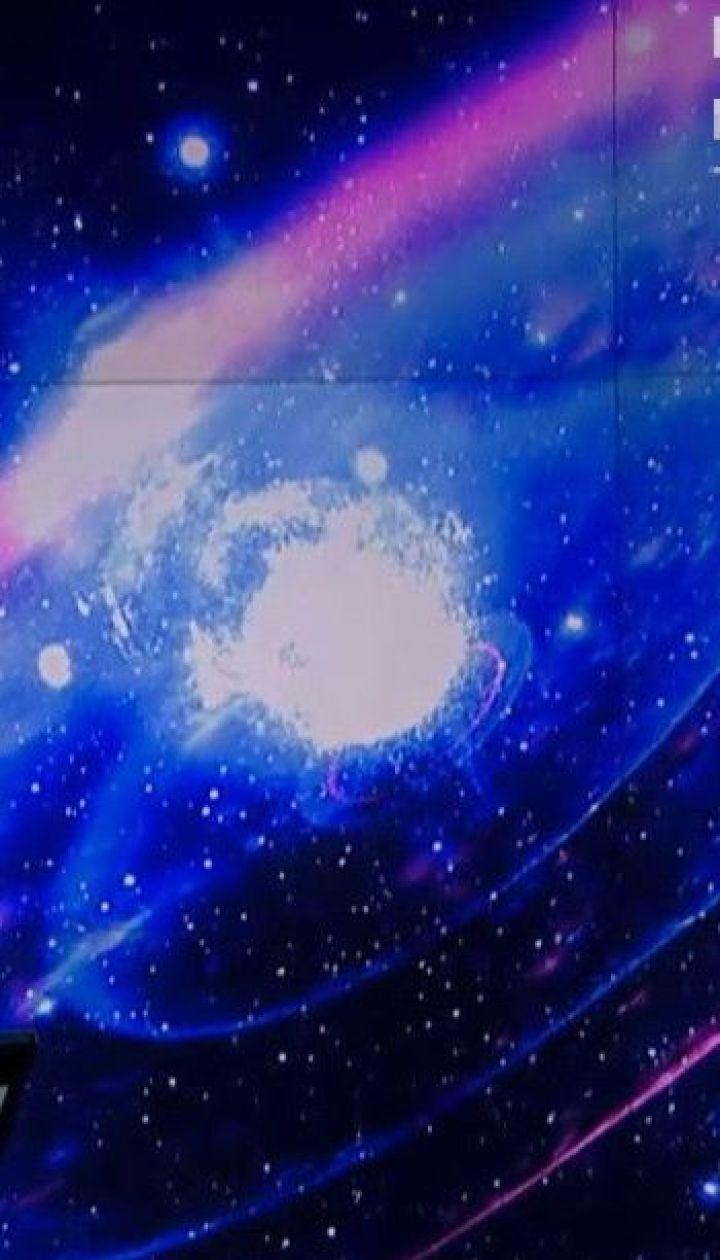 Американські вчені зафіксували потужний вибух у космосі