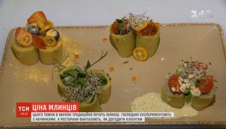 С сыром, овощами или фруктами: сколько стоит приготовить блины на Масленицу