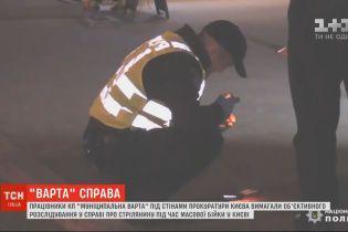 Расследовать дело о стрельбе во время массовой драки в Киеве будет новая группа прокуроров