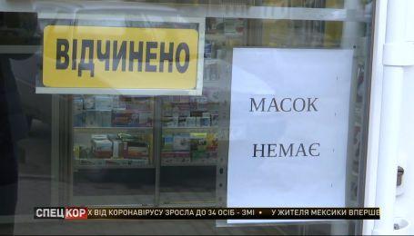 Українські купці перепродають захисні маски за завищеною ціною у країни, уражені коронавірусом