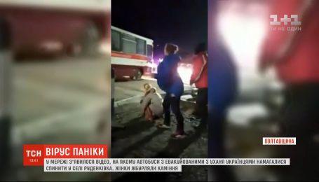 Хто поблизу Нових Санжар жбурляв каміння в автобус з евакуйованими з Уханя