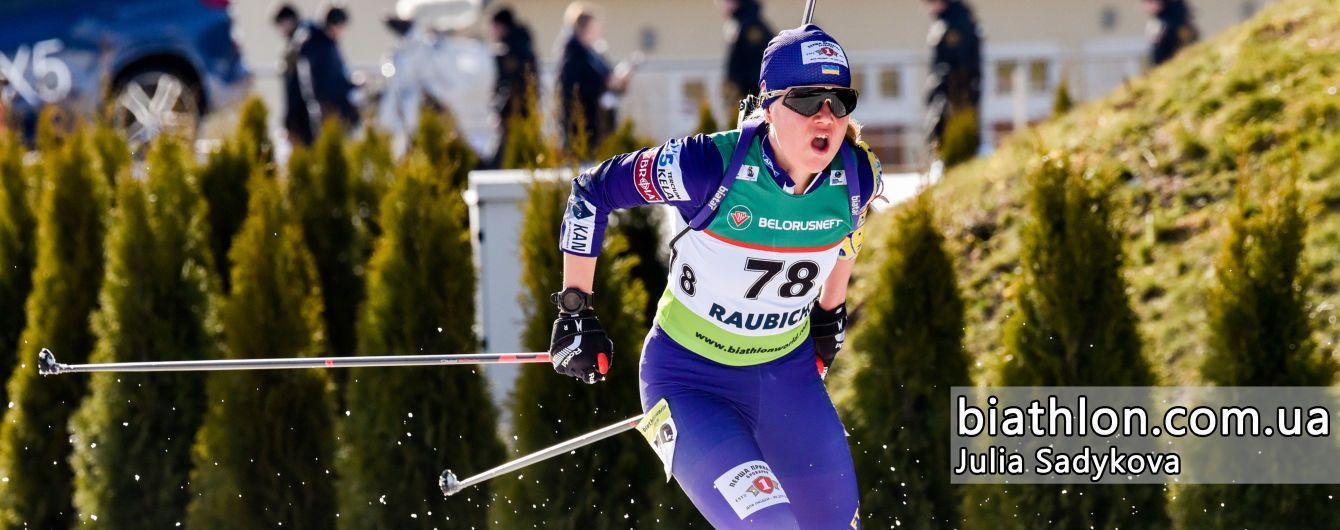 Двоє українок фінішували в топ-10 спринту на Чемпіонаті Європи з біатлону