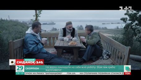"""""""Сніданок з 1+1"""" склад добірку гучних кіноперм'єр"""