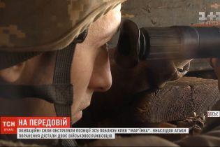 Двоє українських військових дістали поранення внаслідок обстрілу на фронті