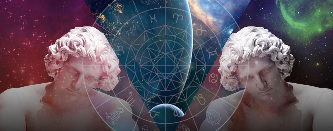 Что звезды нам пророчат: гороскоп на 7-13 сентября 2020 года