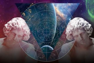 Что звезды нам пророчат: гороскоп на 2-8 марта