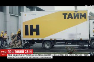 Одна из крупнейших частных служб доставки в Украине остановила работу из-за долгов