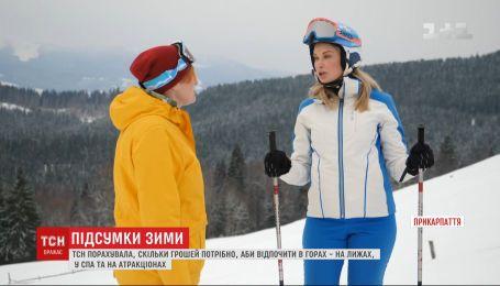 Сколько денег нужно, чтобы отдохнуть в горах - на лыжах, в СПА и на аттракционах