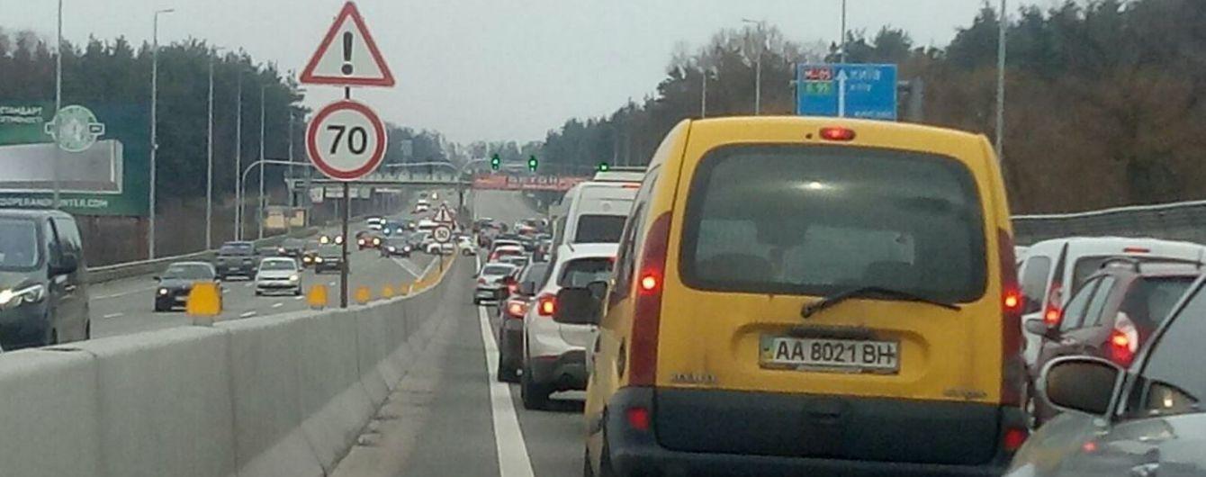 До Києва обмежили в'їзди через температурний контроль