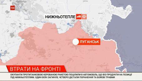 На передовой погиб один боец и еще шестеро были ранены