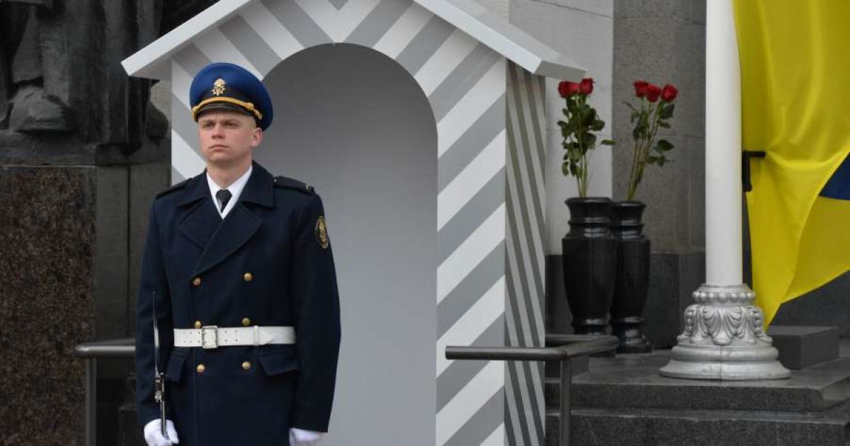 @ Верховная Рада Украины