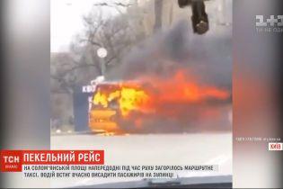 На Солом'янській площі в Києві просто під час руху спалахнула маршрутка