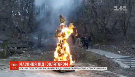 Активісти зібралися на акцію під стінами ізолятора, де перебуває Андрій Антоненко