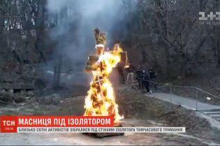 Активисты собрались на акцию под стенами изолятора, где находится Андрей Антоненко