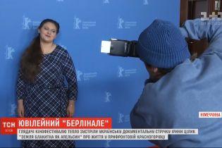 """Завершение """"Берлинале"""": кто забрал главную награду фестиваля"""