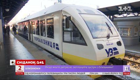 Железнодорожные билеты дорожают – экономические новости