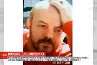 Поліція розшукує чоловіка, підозрюваного у вбивстві 22-річної дівчини у Львівській області