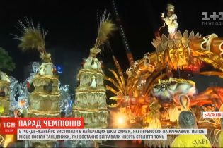 У Ріо-де-Жанейро виступили шість найкращих шкіл самби, які перемогли на знаменитому карнавалі