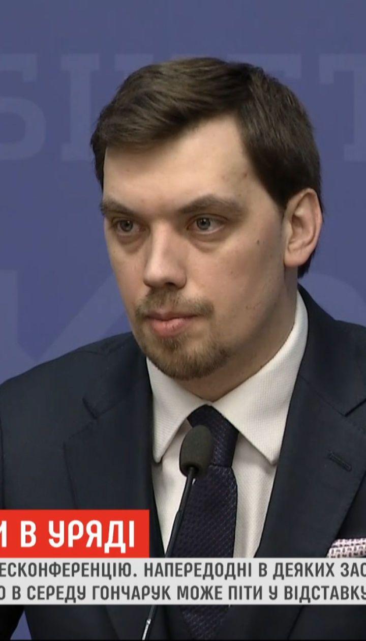 На позачерговому засіданні Верховної Ради парламент може здійснити заміну 4 міністрів