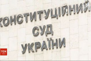 """Законна ли люстрация: в суде будут рассматривать жалобу на закон """"Об очищении власти"""""""
