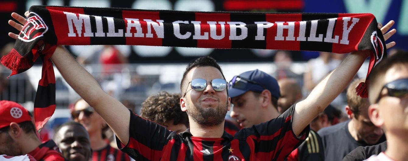 """""""Ювентус"""" - Мілан"""": фанатам гостей заборонили відвідування кубкової битви в Турині через коронавірус"""