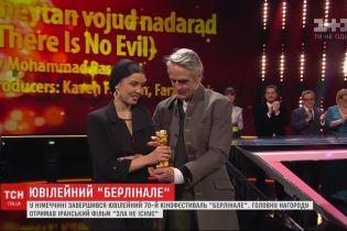 """На кінофестивалі """"Берлінале"""" головну нагороду отримав іранський фільм """"Зла не існує"""""""