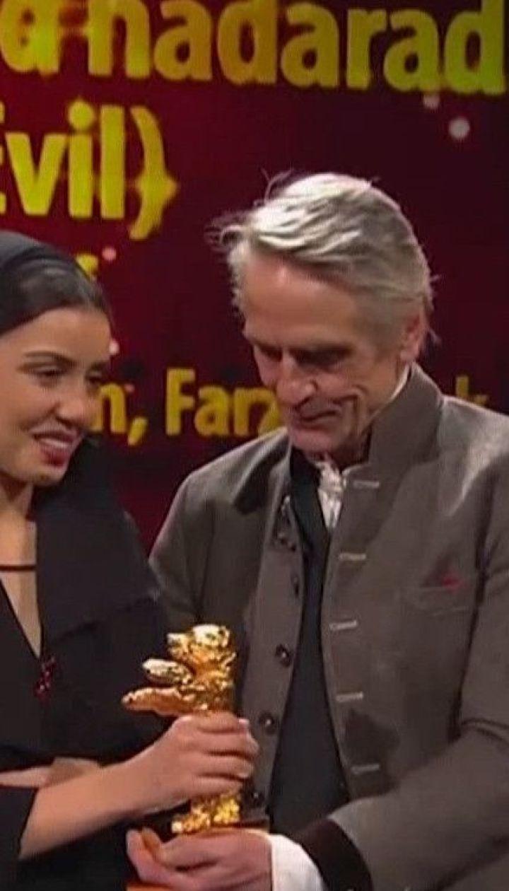 """На кинофестивале """"Берлинале"""" главный приз получил иранский фильм """"Зла не существует"""""""