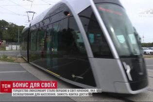 Люксембург стал первой в мире страной, которая сделала общественный транспорт бесплатным