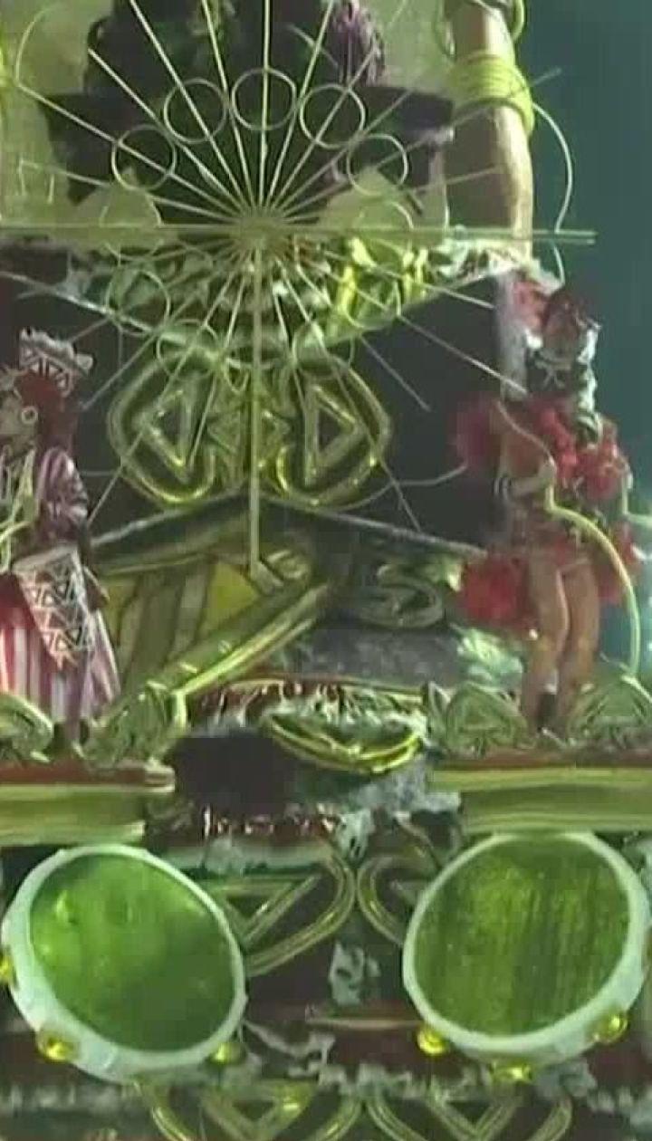 """У Ріо-де-Жанейро відбувся """"Парад чемпіонів"""""""