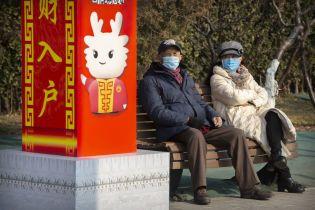Не Ухань і не Хебей: у Китаї виявлено новий епіцентр спалаху коронавірусу