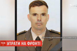 Один загиблий та семеро поранених бійців: штаб ООС розповів про ситуацію на фронті