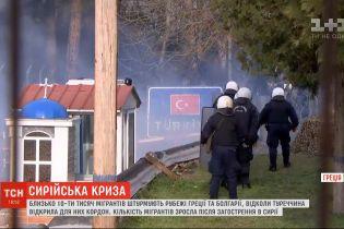 У границы Греции произошли столкновения между полицейскими и мигрантами, которые хотят прорваться в ЕС