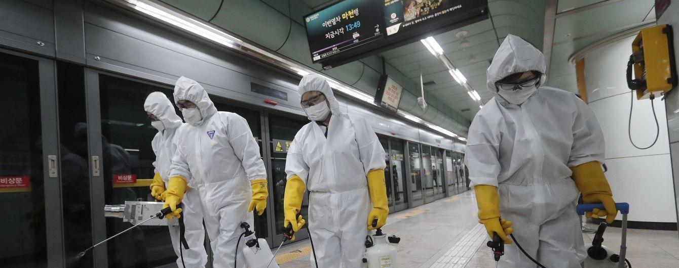 Масштабний спалах коронавірусу у Південній Кореї пов'язують з апокаліптичним культом. Розповідаємо, що відбувається