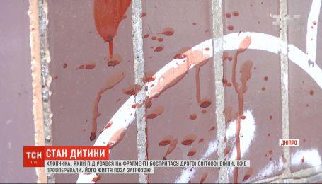 Медики рассказали о состоянии ребенка, которому взрывом гранаты оторвало кисть руки