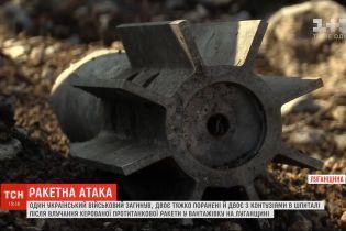 Боевики попали в украинский грузовик противотанковой управляемой ракетой: есть погибший