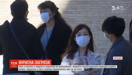 Китайский коронавирус распространился в 69 странах мира, инфицированных уже более 90 тысяч