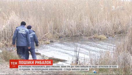 В Киевском море пропали двое рыбаков: к поискам привлечена авиация
