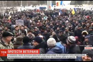 Тысячи ветеранов требуют отставки правительства и президента в Кишиневе