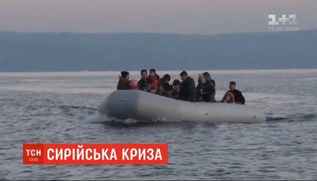 Тисячі мігрантів штурмують рубежі Греції та Болгарії через загострення в Сирії