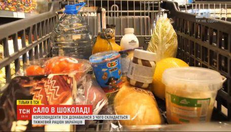 """""""Сало в шоколаді"""": чому українці гладшають"""