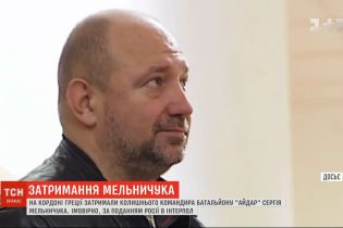 Украина просит Интерпол пересмотреть позицию по аресту Мельничука