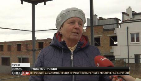 На Львівщині шукають підозрюваного у вбивстві дівчини 22 років