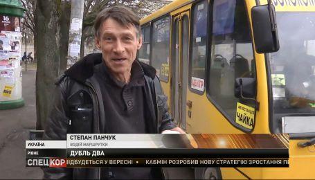 В Ровно полицейские остановили за рулем автобуса школьника, который похитил маршрутку