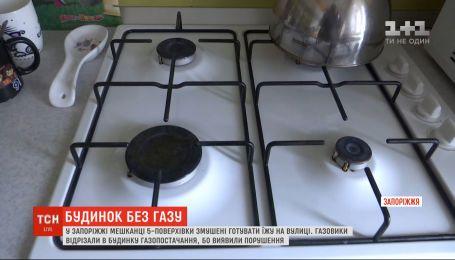 В Запорожье жители дома вынуждены готовить пищу на улице: контроллеры отключили газоснабжение