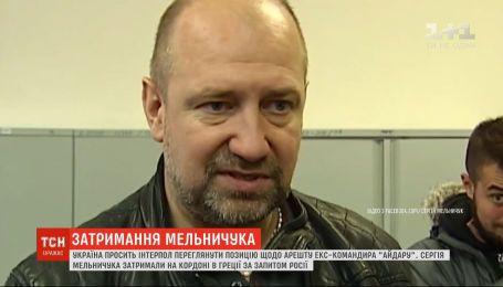 """Арсен Аваков назвал арест Сергея Мельничука """"провокацией Москвы"""""""