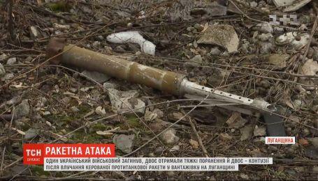 Обстрел украинского грузовика: ТСН побывала вплотную возле места атаки