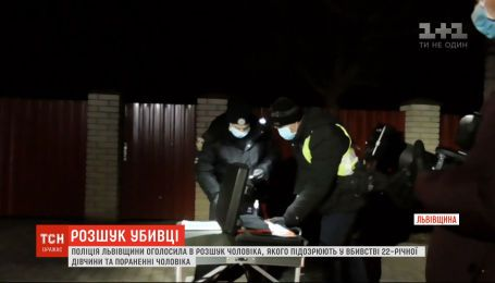 Полиция Львовской области объявила в розыск подозреваемого в убийстве своей девушки