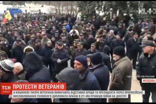 В Молдове продолжаются массовые антиправительственные протесты