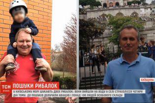 Продолжаются поиски двух рыбаков, пропавших в Киевском море