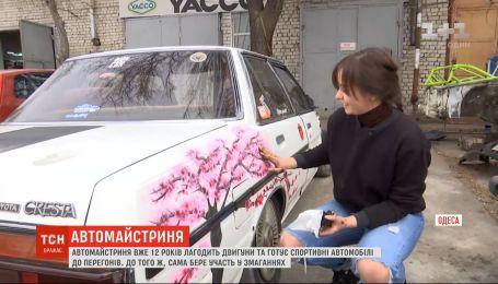 В Одессе девушка работает автомехаником и соревнуется в дрифте